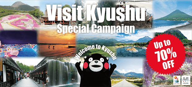 Specially discounted prices for travel packages to Kyushu.