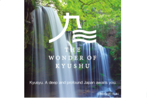 the-wonder-of-kyushu