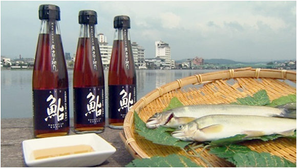 Ayu Fish Sauce - A Saucy Success Story -